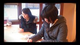 ●○○小学校PTA様● 2014/12/19