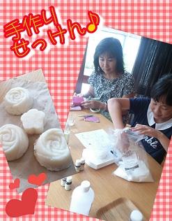 ●手作り石鹸づくり♪●